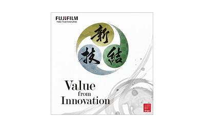 Fujifilm anuncia su mayor presencia en drupa 2016